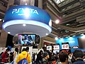 SCET booth, Taipei IT Month 20111211b.jpg