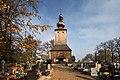 SM Pszczyna-Ćwiklice Kościół św Marcina 2017 (0) ID 640858.jpg