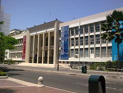 Museo Municipal in Guayaquil, Ecuador