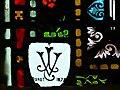 Saint-Aubin-de-Cadelech Cadelech chapelle vitrail signature.jpg