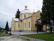Saint Demetrius of Thessaloniki church, Riasne-Ruske (02).jpg