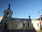 Saint Konsantin and Elen church 8а-2.jpg