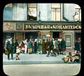 Saint Petersburg. Nevsky Prospect line at the bakery.jpg