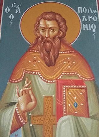 October 7 (Eastern Orthodox liturgics) - Image: Saint Polychronius
