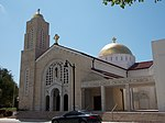 Saint Sophia Cathedral - Miami 01.jpg