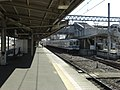 Sakado-platform.JPG