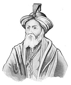 Saladin's imaginary portrait.jpg