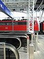 Salzburg - Hauptbahnhof (11629330783).jpg