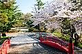 San-no Park in Toyooka.jpg