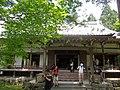 Sanzen'in Shinden.jpg