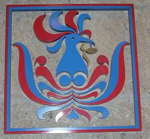 Maranao people - Sarimanok or (''Papanoka Mra'') is a legendary birds of the Maranao that has become a ubiquitous symbol of their art