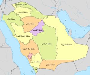 المدن القديمة في السعودية ويكيبيديا