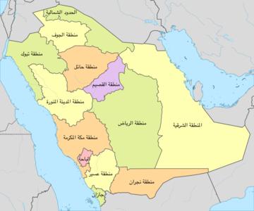 كتاب الموسوعة اليمنية pdf