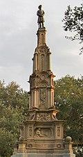 Savannah Estados Unidos074.jpg