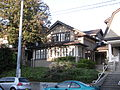 Seattle - 4718 15th Ave NE 01.jpg