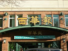 Seattle Chinese Post & NW Asian Weekly.jpg