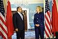 Secretary Clinton Meets With Bahraini Crown Prince Salman bin Hamad Al-Khalifa (5809711765).jpg