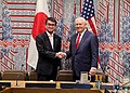 Secretary Tillerson Meets With Japanese Foreign Minister Kono in New York City (39077137491).jpg