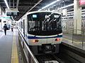 Semboku Rapid 7000 series Namba Station.jpg