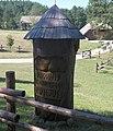 Senovinės bitininkystės muziejus.jpg