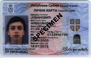 Obverse of Serbian national ID card