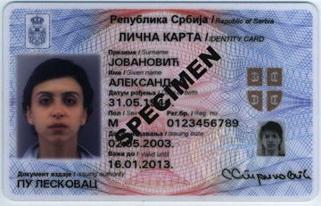 Serbian ID front