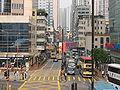 Sha Tsui Road 1.JPG