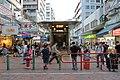 Sham Shui Po Station in Hong Kong.JPG