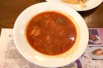 Tomato paste replaces beetroot in Shanghai-style borscht. Shanghai-style borscht at Deda Western Restaurant (20191114173345).jpg