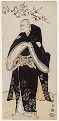 Arashi Ryūzō II as Ōtomo Yamanushi