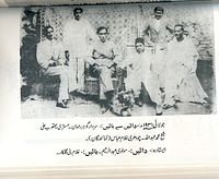 Sheikh Abdullah with other leaders of 1931 agitation.1931Photo.JPG