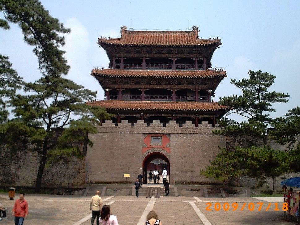 Shenyang Dongling