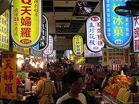 Food court in Shilin night market.