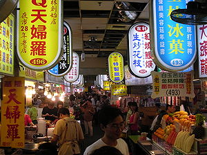 Interior of the Shilin Night Market food court