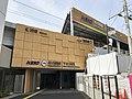 Shimo-Kitazawa-KO-station-building.jpg