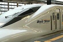 700 Series Shinkansen Wikipedia