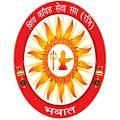 Shiv kawad sewa sangh bhabat reg. Logo.jpg
