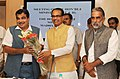 Shivraj Singh Chouhan meeting the Union Minister for Road Transport & Highways and Shipping, Shri Nitin Gadkari, in New Delhi. The Minister of State for Road Transport & Highways and Shipping, Shri Krishan Pal is also seen.jpg
