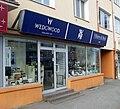 Shop witch porcelain at ulica Wladyslawa IV, Gdynia.jpg