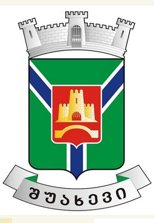 Shuakhevi Municipality - Image: Shuakhevis gerbi