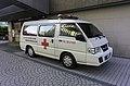 Shunxin Ambulance Company Mitsubishi Delica ambulance at Taipei Chang Gung Memorial Hospital.jpg