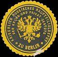 Siegelmarke K. Russisches Hauptfilialdepot der Krons- und Privat-Gestüte zu Berlin W0380563.jpg