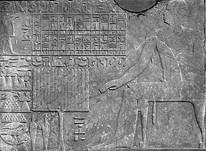 Siese - Relief from the mastaba of Siese