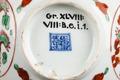 Signatur gjord under Kangxi 1662-1722 och över museets föremålsnummer - Hallwylska museet - 95716.tif