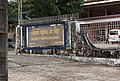 Sihanoukville - Department of education youth and sport.jpg