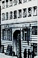 Silberwarenfabrik Peter Bruckmann & Söhne.jpg