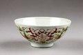 Skål gjord i Kina på 1700-talet - Hallwylska museet - 95904.tif