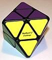 Skewb Diamond solved cubemeister com.jpg