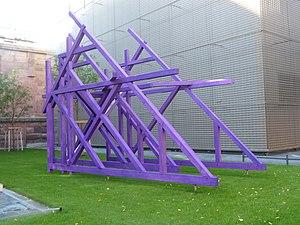 Skulpturengarten der Kunsthalle Mannheim