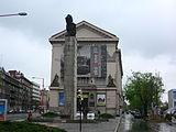 スロバキア国立自然史博物館